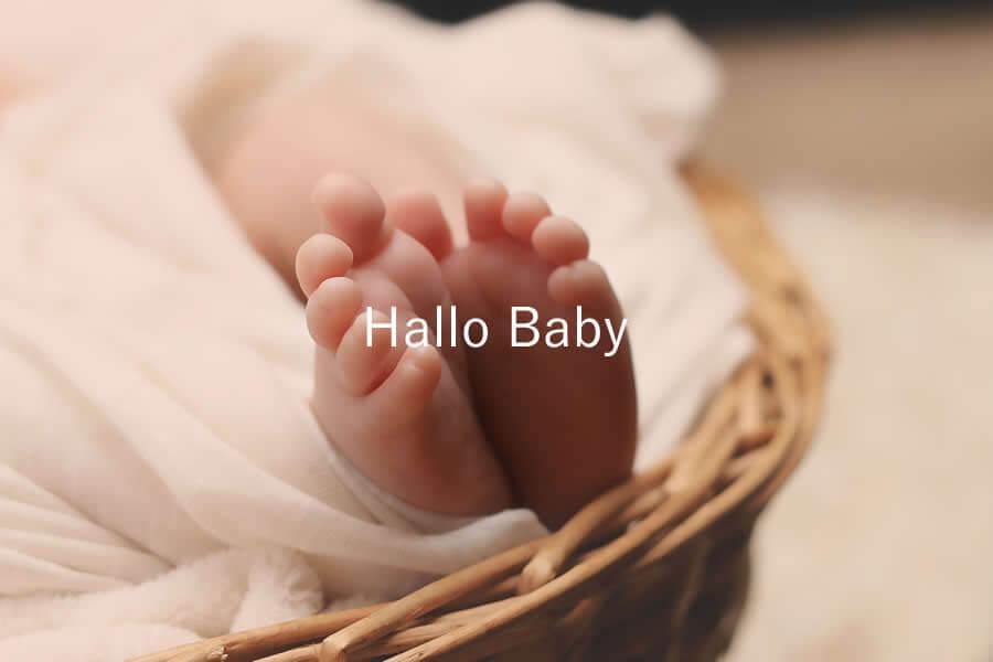 こんにちは、赤ちゃん。