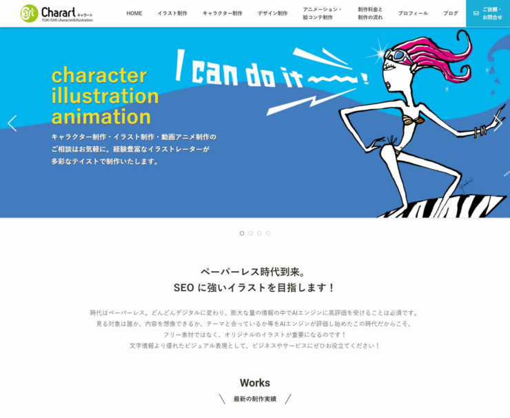 charart